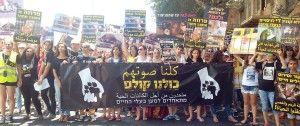 Manifestación vegana en Haifa